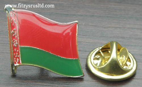 Belarus Belarusian Country Flag Lapel Hat Cap Tie Pin Badge / Brooch Republic